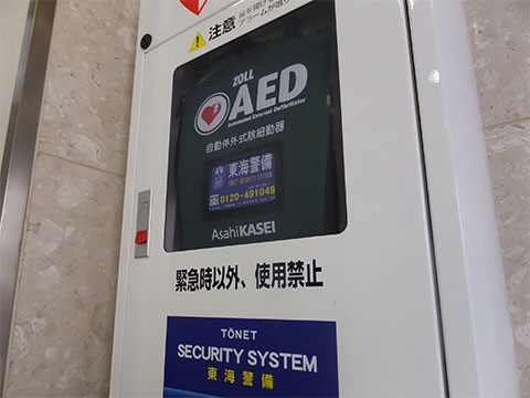 AEDの効果的な設置
